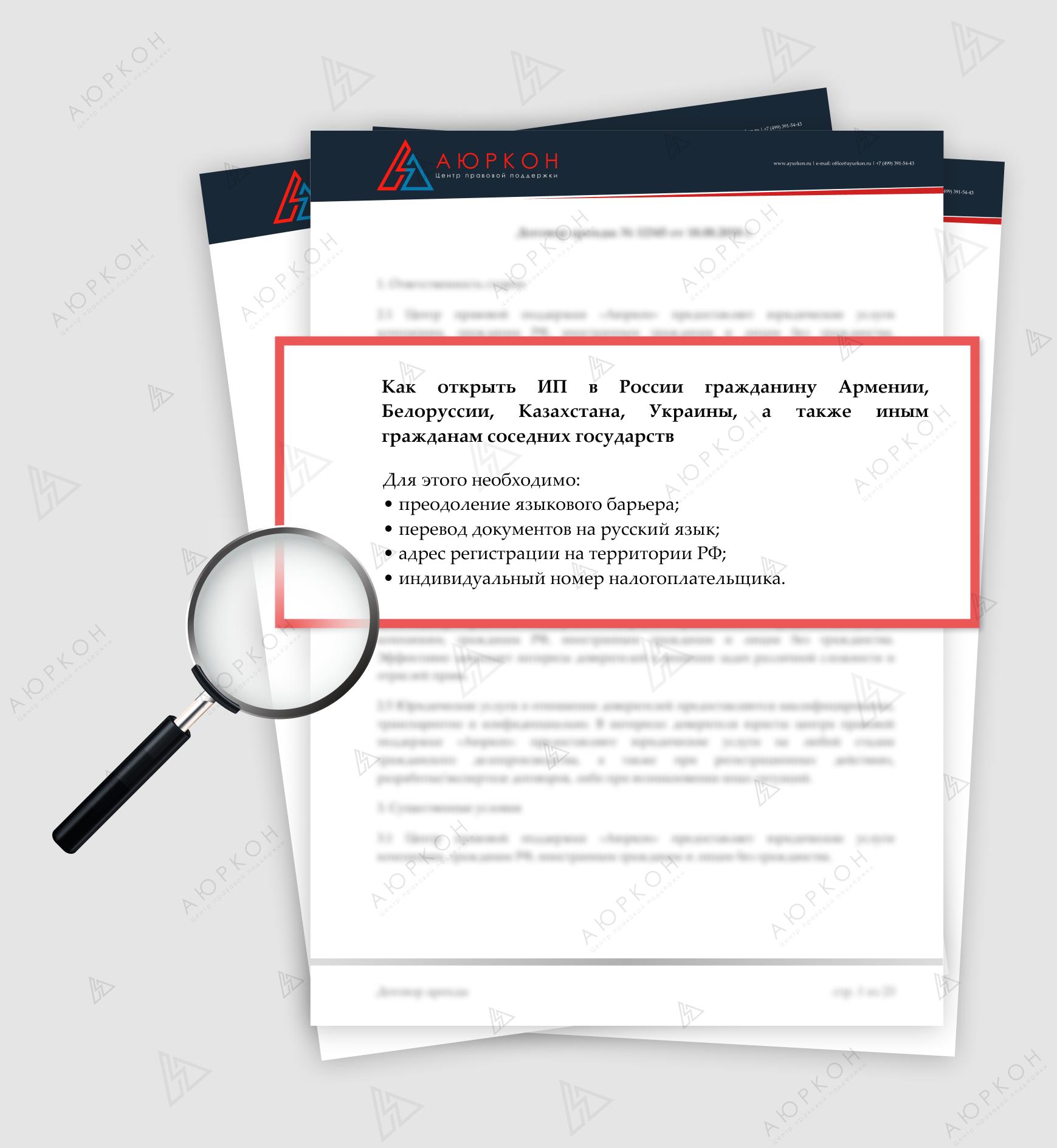 образец заполнения 3 ндфл декларации лист на